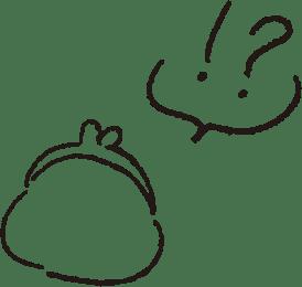 Q.カーテンのお値段…どのくらいかかるの?